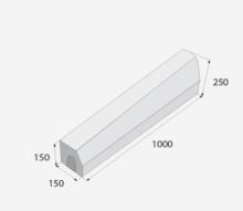 Osázení silničního H15/20naběhoveho levého obrubníku  na beton  cena práce bez materiálu  za m/b