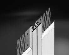 Dilatační profil pro oddělení dvou dilatačních stavebních celků 18mm 3m