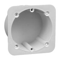 Elektroinstalační krabice Kopos do zateplení 74x74mm