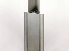 Dilatační lišta pro dodatečnou montáž Profilpas Procover GJA/70 přírodní hliník 70mm 3m