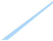 Plechová upevňovací lišta k upevnění fólií  5 x 20 cm