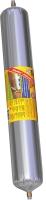 Sanace vlhkého zdiva a vzlínající vlhkosti SikaMur-InjectoCream-100, 600ml