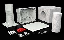 Elektroinstalační krabice Kopos do zateplení s víkem 156x196x273mm