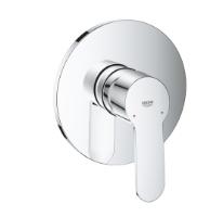 Sprchová baterie pod omítku chrom Grohe Eurostyle Cosmopolitan