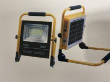 Pracovní reflektor přenosný PROFI LED AKU 50 W IP 66 Solární nabíjení